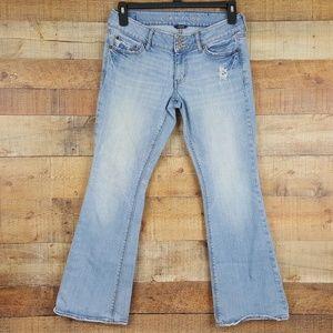 American Eagle Jeans Women's Size 8 Stretch Light